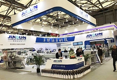 JUNQUAN Intelligence, 2018 Munich (Shanghai) Grand Exhibition